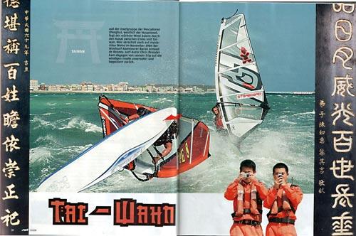 taiwan_page01.jpg