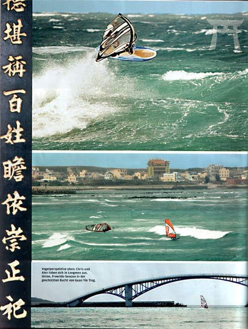 taiwan_page03.jpg