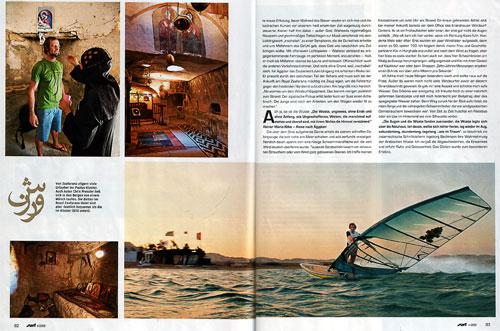 zaafarana_surf.jpg
