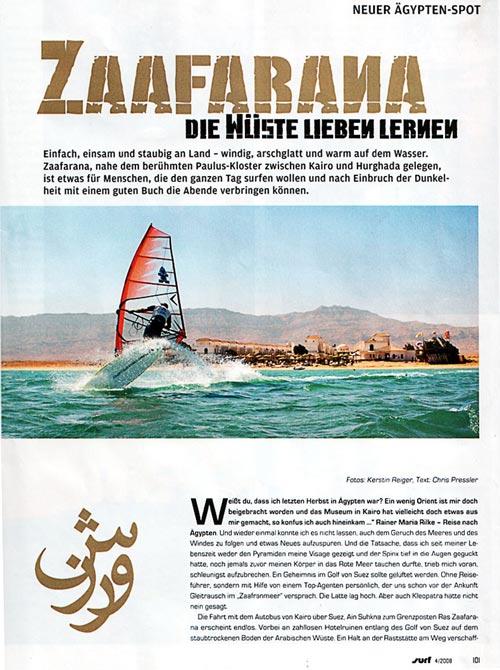 zaafarana_surf01.jpg